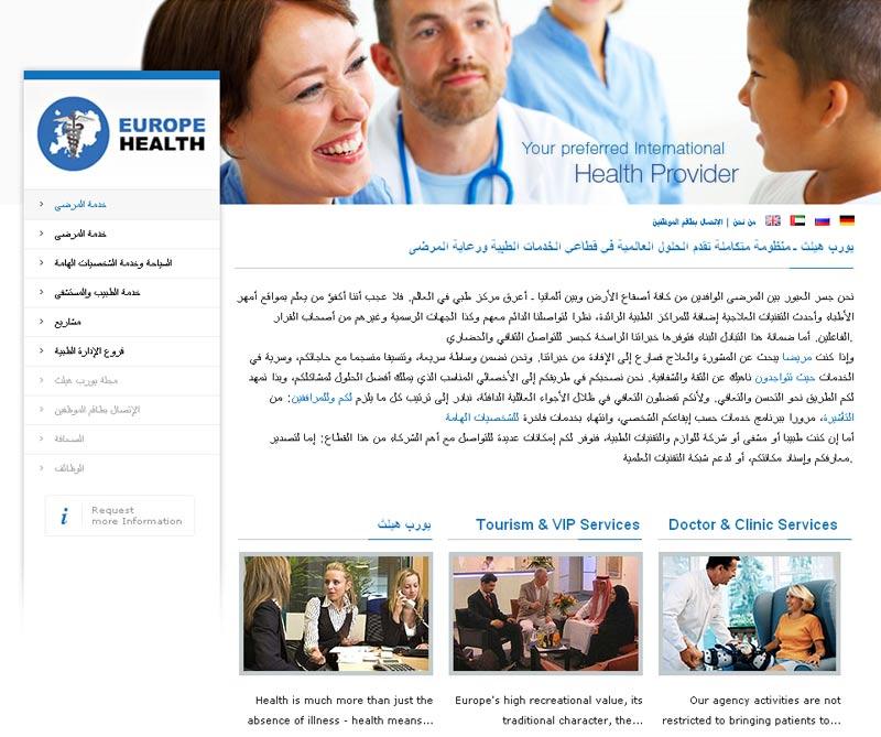 Europe-Health, Unterföhring bei München, Umsetzung 3-sprachige Website mit CMS